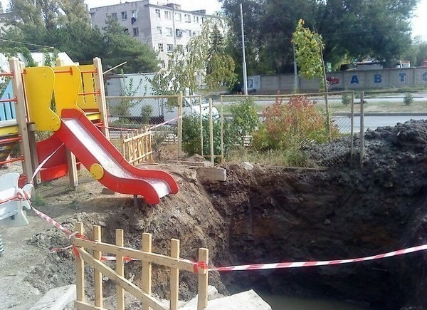 Not the best planned slide.