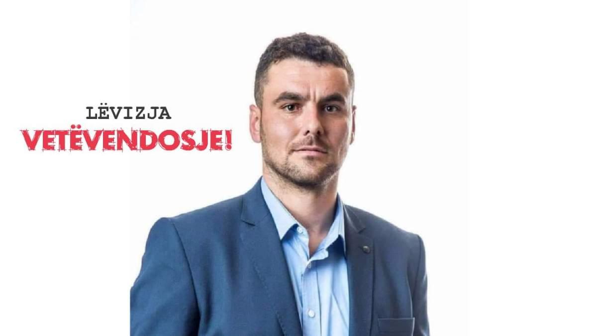 Laurat Krasniqi kerkon pëlqimin e aktivistëve për kandidaturën e tij për kuvend komunal të Dragashit!