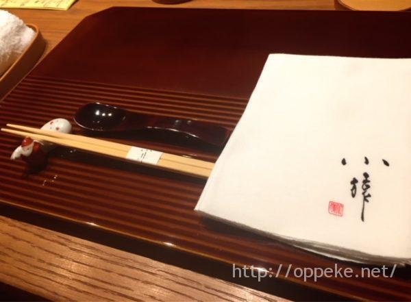 小猿は三宮の大人の隠れ家的日本料理店☆和食三昧グルメレポ!