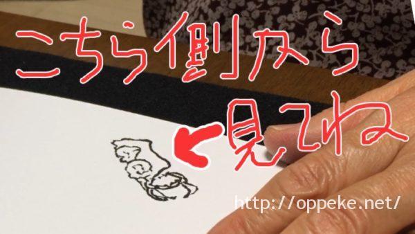 絵手紙,書き方