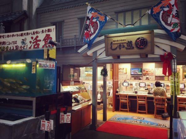 エスパルスドリームプラザ,寿司