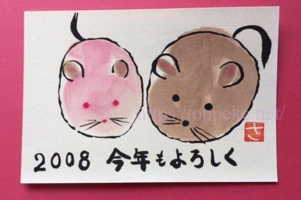【絵手紙】私が初めてかいてみたのはネズミ!ぷぷぷ☆の仕上がりと感想でござる♪
