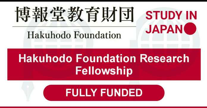 Hakuhodo Foundation Research Fellowship 2021 In Japan - Fully Funded