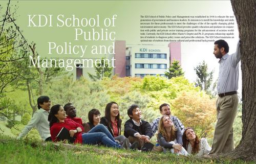 KDI School of Public Policy & Management Scholarship 2017