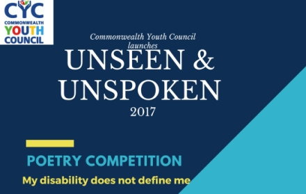Commonwealth Youth Council Poetry Competition