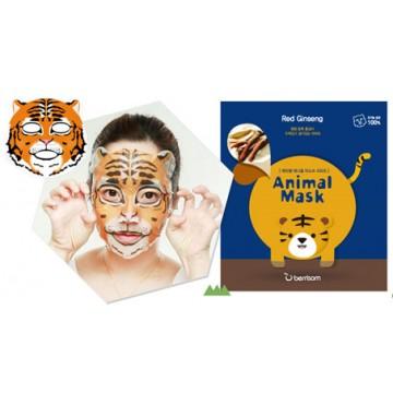 berrisom tiger mask
