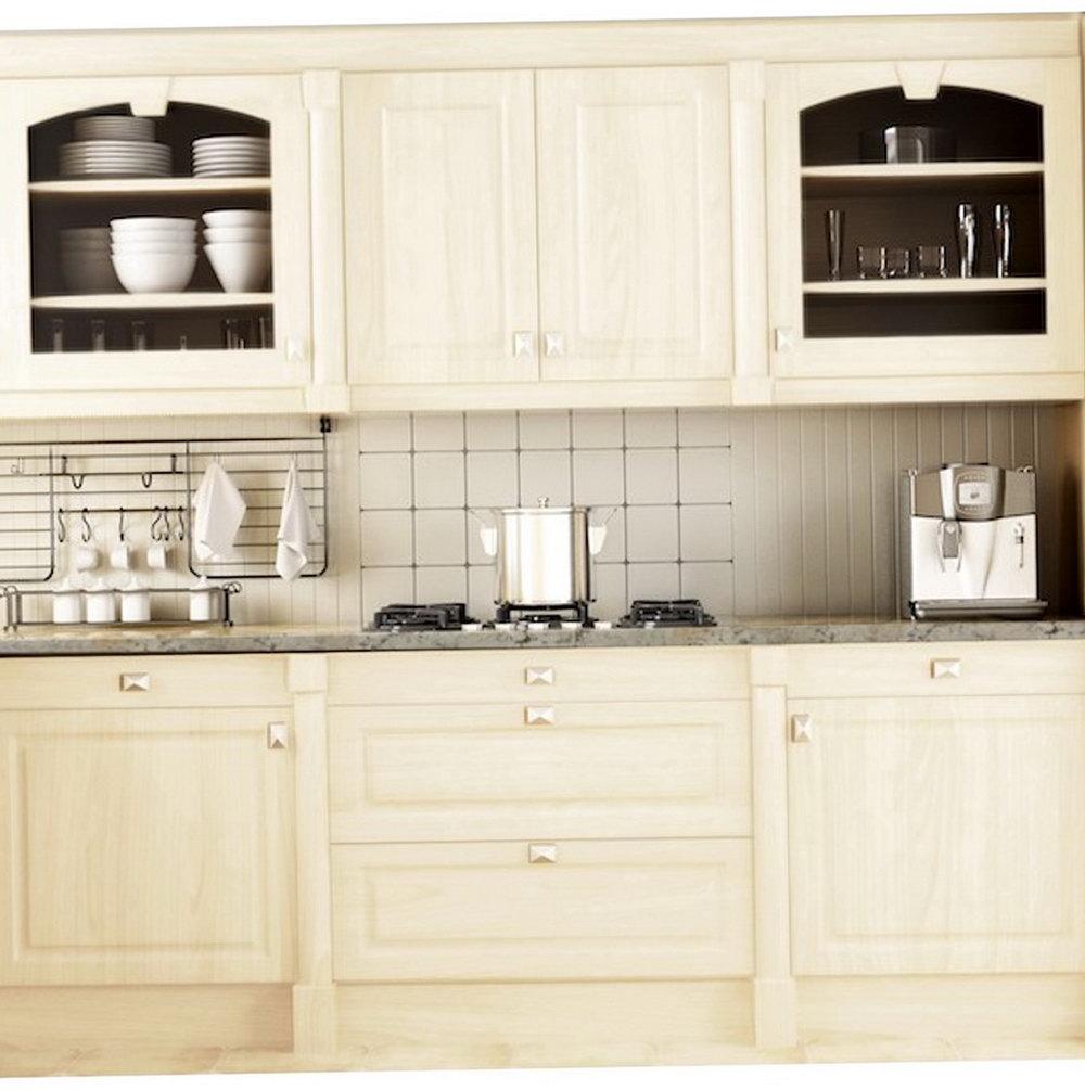 Kitchen Cabinet Kitchener