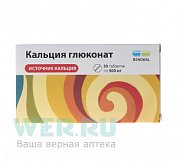 Kalsium glukonat tablet 500 mg 30 pcs.