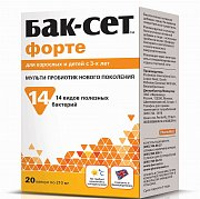 Tank-Set Forte Capsules 20 chiếc.