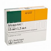 Movied Solution cho tiêm bắp 15 mg / 1,5 ml ampoule 5 chiếc.