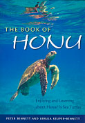 The Book of Honu