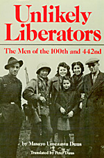 Unlikely Liberators