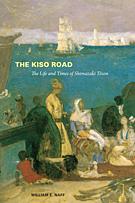 The Kiso Road