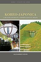 Koreo-Japonica