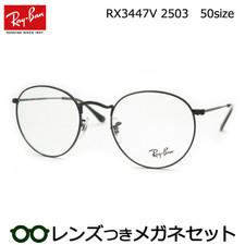 Rx3447v25031