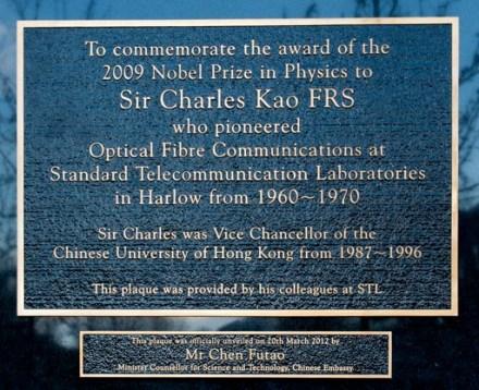 Plaque in Harlow UTC, unveiled 2012