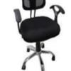 Chaise 8365-H-GTS