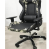 Chaise ZH-2075 Camouflage