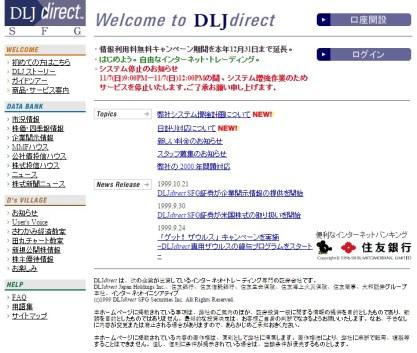 DLJDirect-SFG.co.JP in 1999