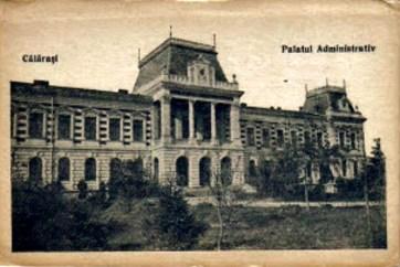 calarasi-palatul-administrativ-2