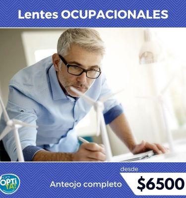 Lentes-OCUPACIONALES-12 Inicio