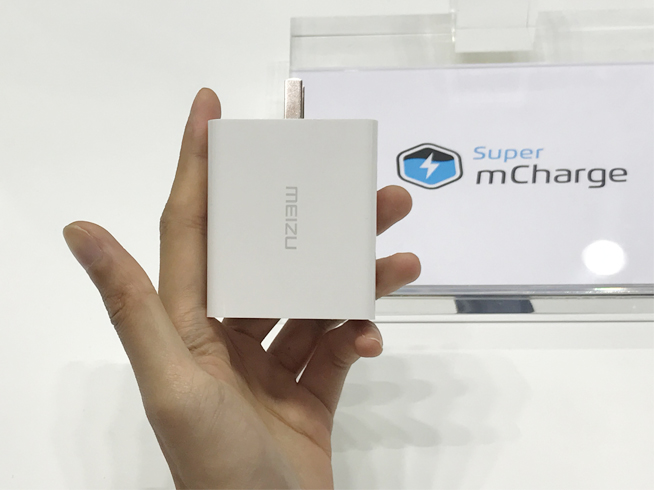 Super mCharge Fast Charging Technology From Meizu With 3000mAh Filled in 20 Minutes at 38 Degrees