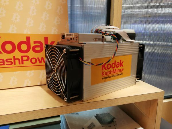 The last absurd invention of Kodak to keep your bitcoins
