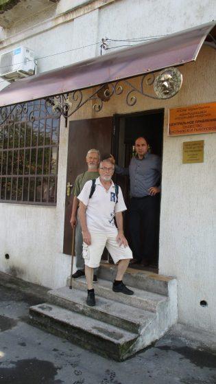 Общество охотников республики Абхазия