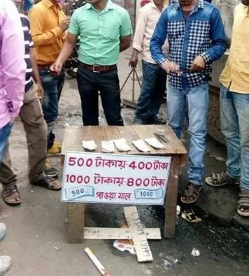 change-ancien-billets-500-1000-roupies