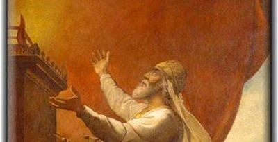 Oración a San Aarón