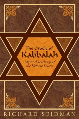 Image result for book of kabbalah