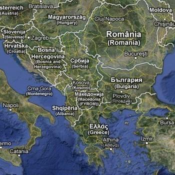 paolo rumiz, balcani, viaggiare, confini, frontiere