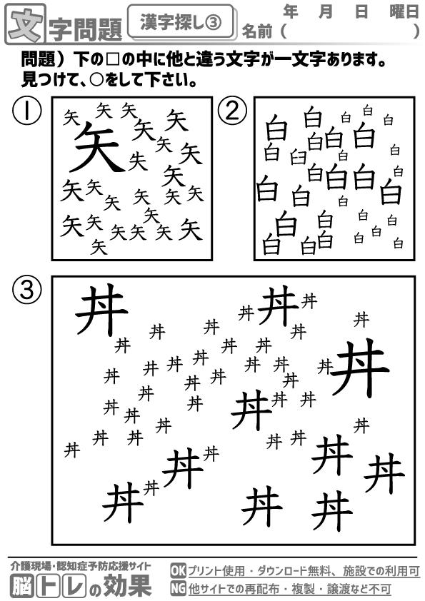 openoffice pdf 文字 バラバラ