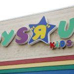 toys-r-us-e1505758548941