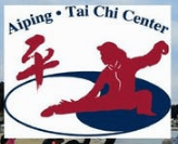 Lunchtime Wellness Break @ Aiping Tai Chi Center