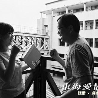 東海愛情故事04