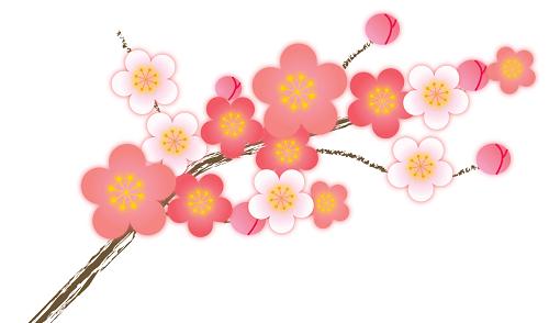 お正月 縁起物 花