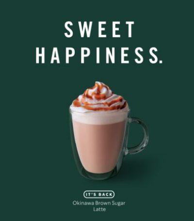 Starbucks new matcha drinks