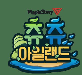MapleStory V Chew Chew Island