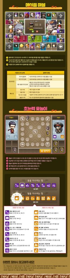 minigame-station-2