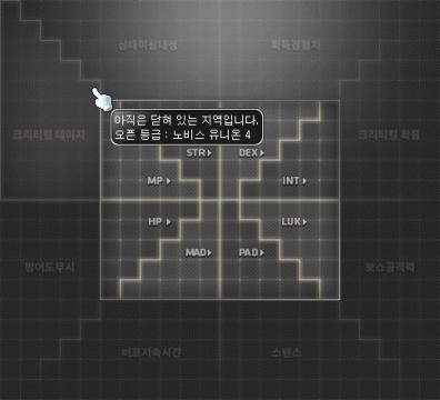 unlocking-squares-1