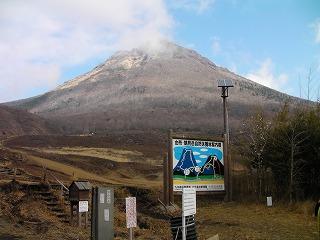 登山口より由布岳