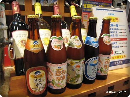 北台灣啤酒