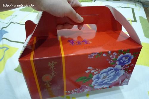 紫金堂年菜