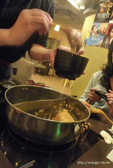 土方鍋之助