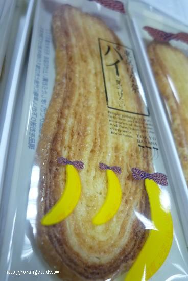 東京香蕉派
