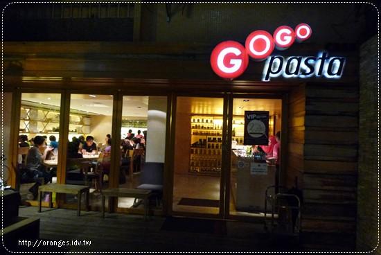 GoGo Pasta