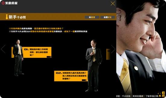 黃領帶計畫