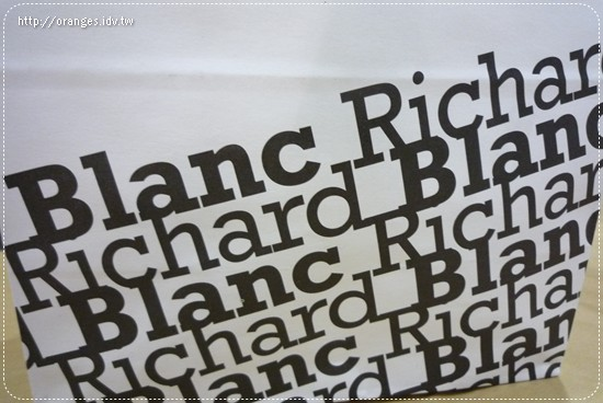 Richard Blanc