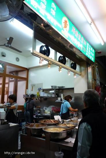 黃記魯肉飯